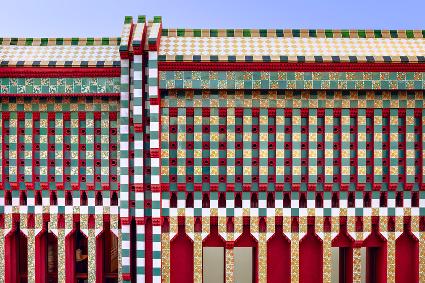 Casa Vicens (Gaudí)
